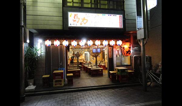 立川南口店