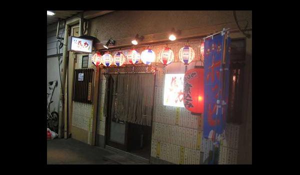 高円寺ガード下店