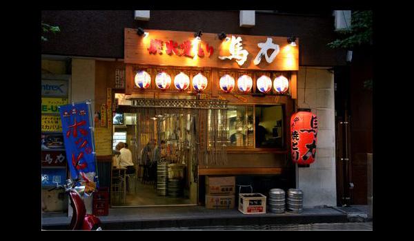 錦糸町南口本店